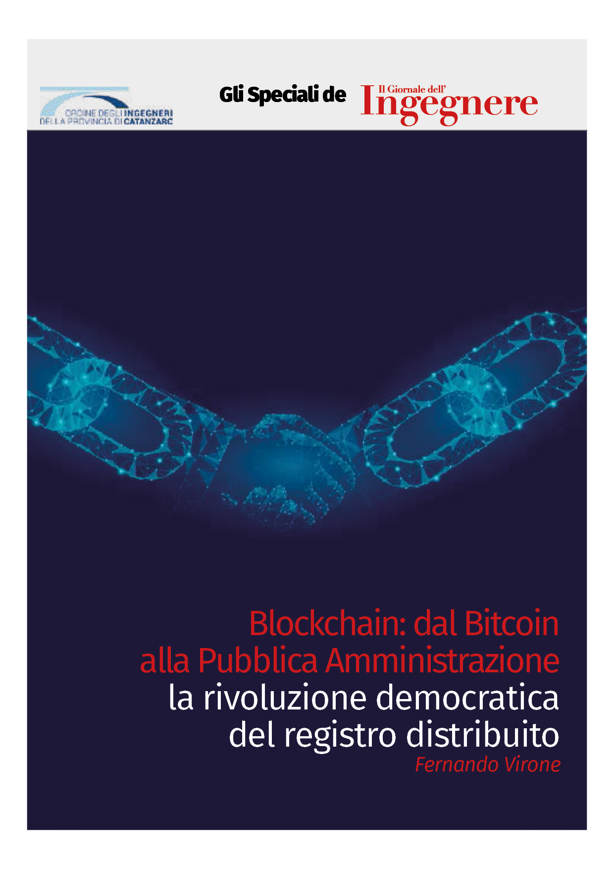 SPECIALI OPUSCOLO BLOCKCHAIN.png